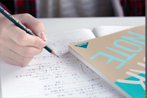 学習塾の落とし穴